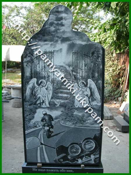 Заказать памятник цена челябинск красивый памятник на могилу